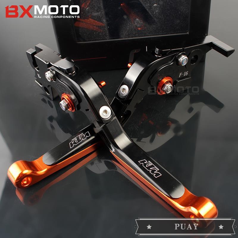 Motorcycle KTM 690 DUKE R 14-15 years CNC modified brake hor
