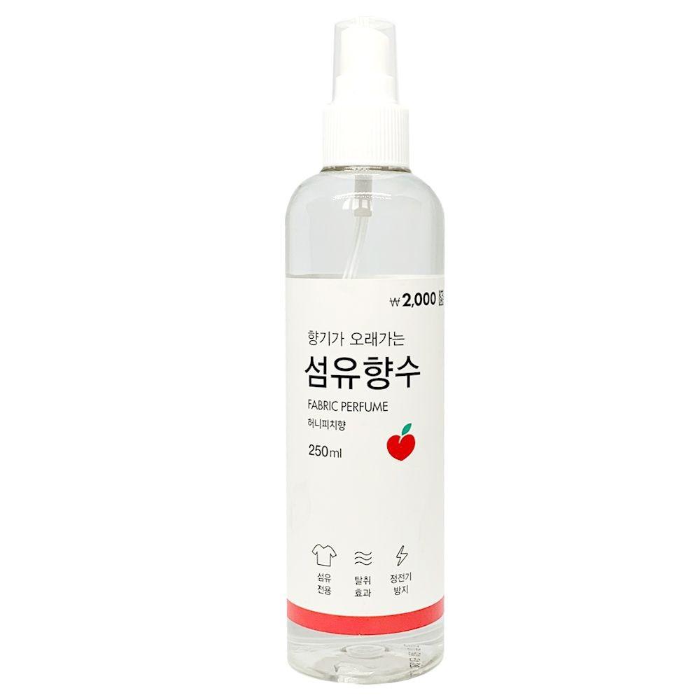 Xịt thơm khử mùi quần áo Fabric Perfume Hàn Quốc 250ml