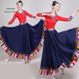 FREEDOM Váy tập khiêu vũ Tây Tạng múa vuông dân tộc thiểu số trang phục nửa dài dành cho người lớn xoay nữ thumbnail