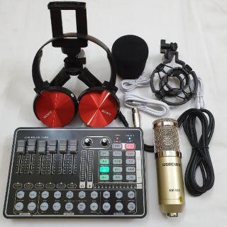 Combo bộ thu âm sound card H9 + mic Woaichoang BM900 tặng tai nghe, kẹp điện thoại