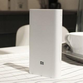 [Nhập ELNEW20K giảm 20K] Pin Dự Phòng Xiaomi 20.000mAh Thế Hệ 2C – Phân Phối Chính Thức