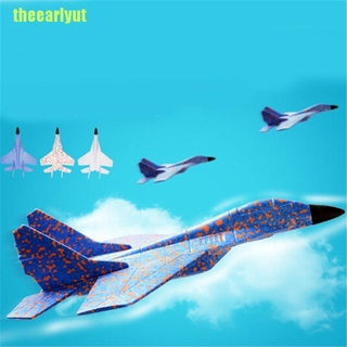 theearlyut EPP Foam Hand Throw Airplane Outdoor Launch Glider Plane Kids Gift Toy