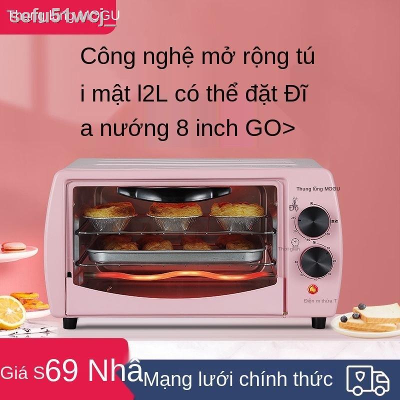 ❆﹍Lò nướng gia đình Mogok 12 lít nhỏ đa năng hai tầng sinh viên mini điện tiết kiệm điện dùng để nướng bánh tart trứng