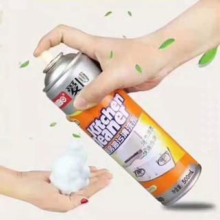 Chai xịt tẩy đa năng Kitchen Cleaner 500ml thumbnail