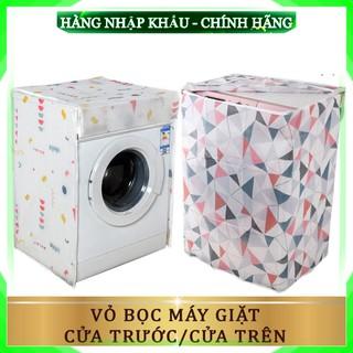 [Cam Kết Loại 1] Vỏ bọc máy giặt áo trùm cửa trước, cửa ngang, cửa trên, cửa đứng loại 7kg 8kg 9kg chùm chống bụi