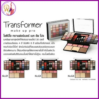 Set Trang Điểm ODBO Transformer Make Up Pro THÁI LAN thumbnail