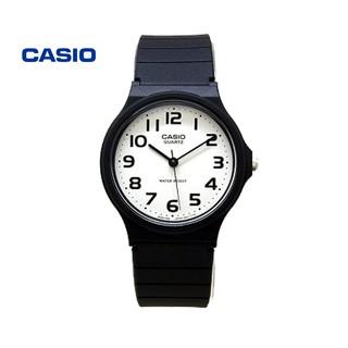 Đồng hồ nam CASIO MQ-24-7B2LSDF/MQ-24-7B2LDF chính hãng - Bảo hành 1 năm, Thay pin miễn phí