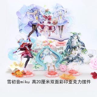 Mô Hình Nhân Vật Hatsune Miku 21cm Hiện Có 6 Màu