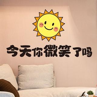 Ins Nordic wind wall stickers bedroom layout net red small room renovation inspi