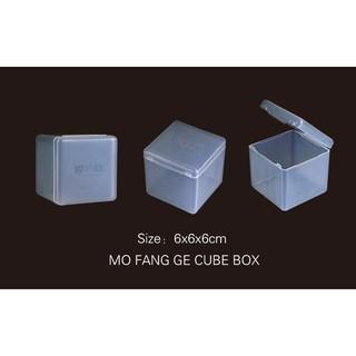 Hộp đựng rubik kích thước 6x6x6 cm – Mo Fang Ge Cube Box