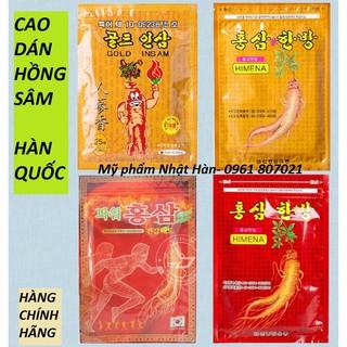 Cao Dán Hồng Sâm Hàn Quốc Himena/Gold InSam Vàng/Đỏ Gói 20-25 miếng