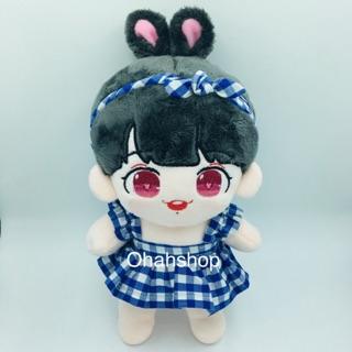 FANSITE Doll Ohahkook Con Bố Jungkook Nhóm BTS Chính Hãng