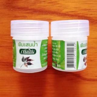 Dầu hít thông mũi Green Herb - tinh dầu khuynh thumbnail