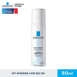Hình ảnh Bộ sản phẩm làm sạch và bảo vệ da dầu nhạy cảm La Roche-Posay Effaclar Gel-2