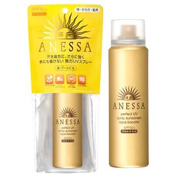 Chống nắng dạng xịt Anessa perfect UV spray sunscreen - 2488032 , 65935205 , 322_65935205 , 400000 , Chong-nang-dang-xit-Anessa-perfect-UV-spray-sunscreen-322_65935205 , shopee.vn , Chống nắng dạng xịt Anessa perfect UV spray sunscreen