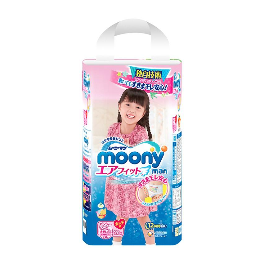 Tã quần Moony size M 58 miếng (trẻ từ 7 - 10kg)