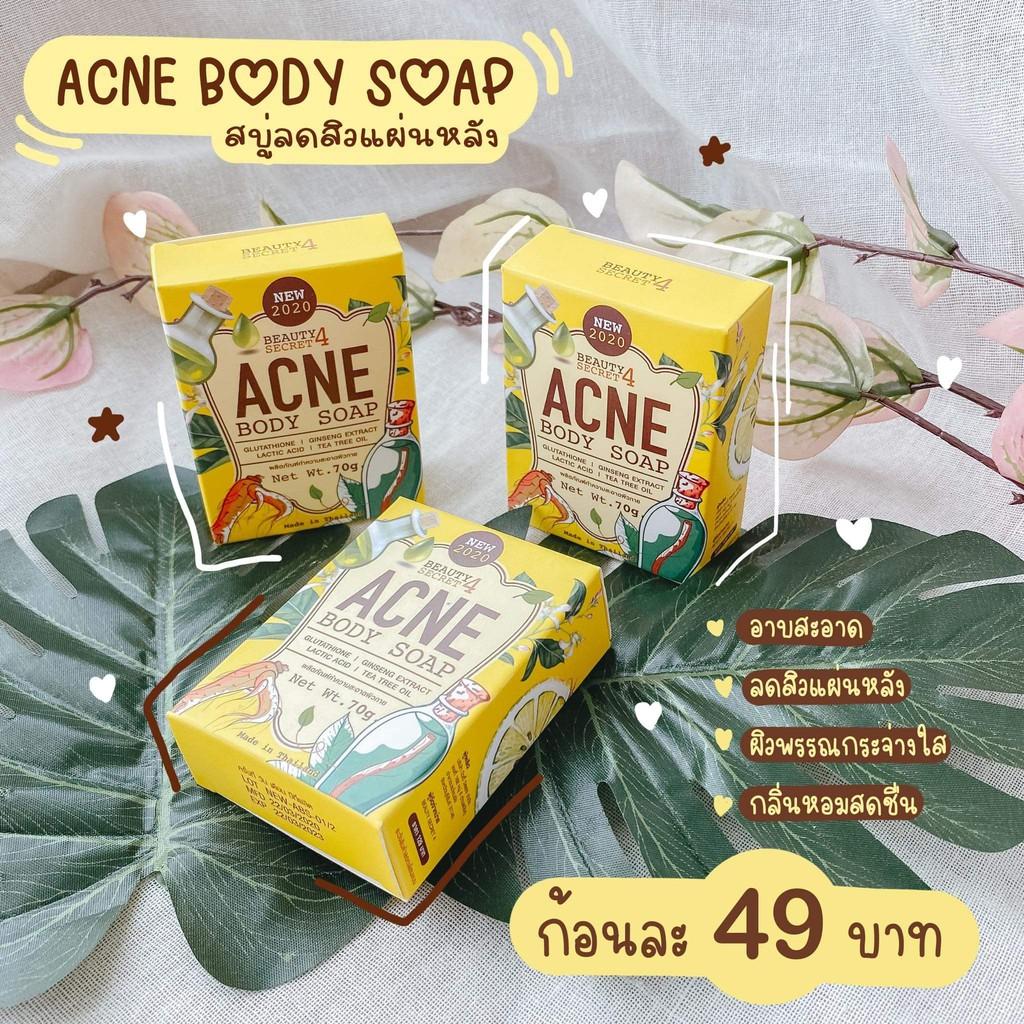 Xà Bông Tắm Cho Da Mụn ANCE BODY SOAP Beauty Secret Four Thái Lan 70gram