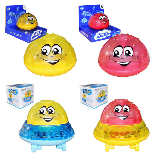 Baby Spray Water Bath Toy Automatic induction Sprinkler Swimming Pool Toy Gifts