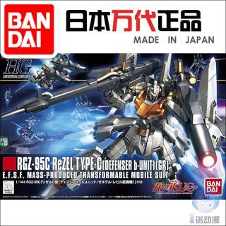 Bandai 76508 HGUC 142 1/144 ReZEL TYPE-C Richter C-type Defender equipment