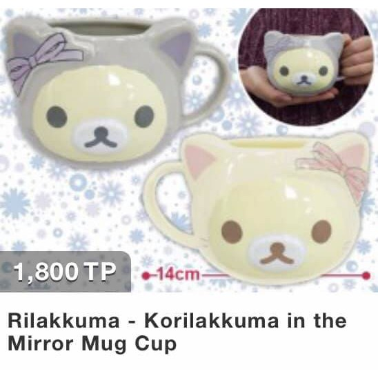 SAN-X – Full box Cốc sứ hình bé Rilakkuma – Korilakkuma in the Mirror Mug Cup
