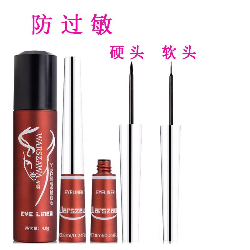 ™✶Allergy free liquid eyeliner waterproof and sweat not to take off early ZhuangXin hand painting naked makeup pen blac
