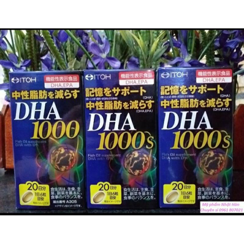 Viên uống bổ não, tăng cường trí nhớ DHA 1000S Nhật Bản