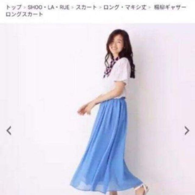 Chân váy maxi voan Dreskip xuất Nhật vòng 2 từ 74 trở lên