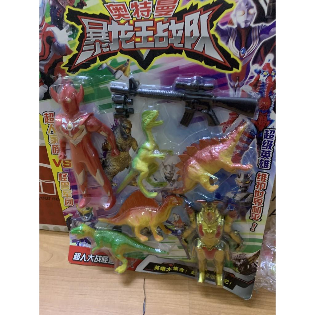 Vỉ đồ chơi 4 chú khủng long kèm 2 Siêu nhân - Đồ chơi trẻ em