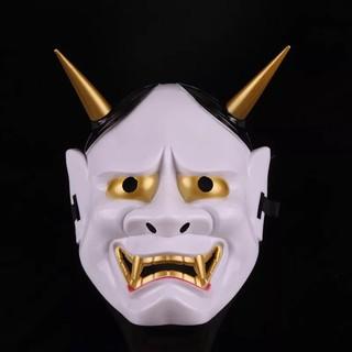 xả lỗ Mặt nạ hóa trang Oni Noh Hannya trong dịp Halloween -mặt nạ quỷ vương 2 sừng