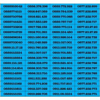 SIM SỐ ĐẸP VINAPHONE ĐỒNG GIÁ 390K DK ĐƯỢC HEY90 , D60G , D30G – SIM NGỌC MAI