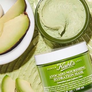 Mặt Nạ Bơ Cấp Ẩm Avocado Nourishing Hydrating Mask