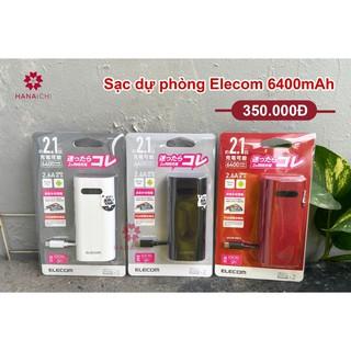 Sạc dự phòng Elecom 6400mAh