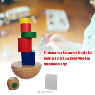 Table Gift Smooth DIY Funny Interactive Educational Toys With Bag Early Learning Stacking Game Balancing Blocks Set