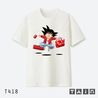 Áo in Tain.vn (Goku)