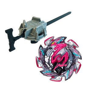 Beyblade Burst Starter Winning Valkyrie Zet Achilles Toy Gifts for Kids This mod