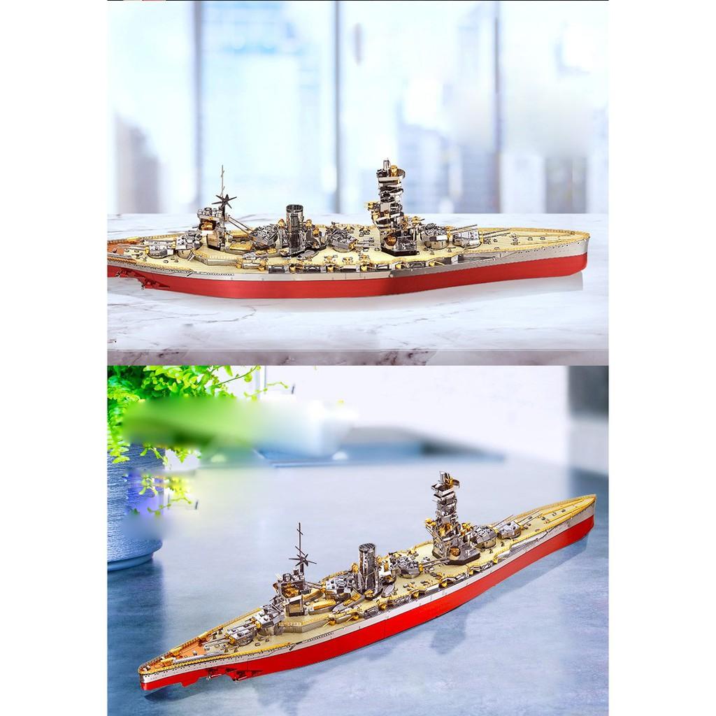 Mô hình lắp ghép kim loại 3d FUSO BATTLESHIP (piececool)