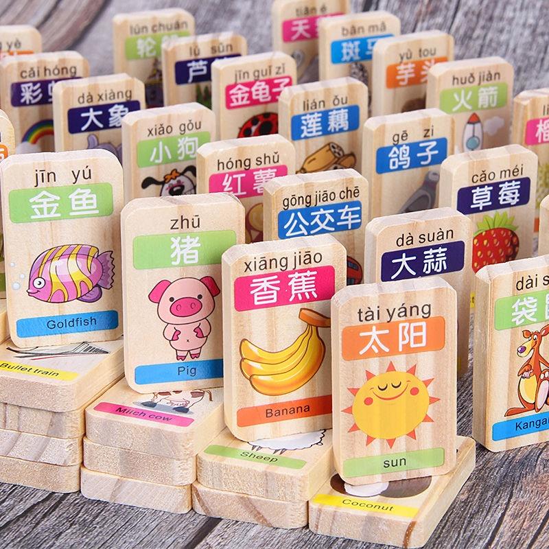 Dominoes 50 viên 100 đọc viết đồ chơi giáo dục trẻ em bằng gỗ sớm khối xây dựng