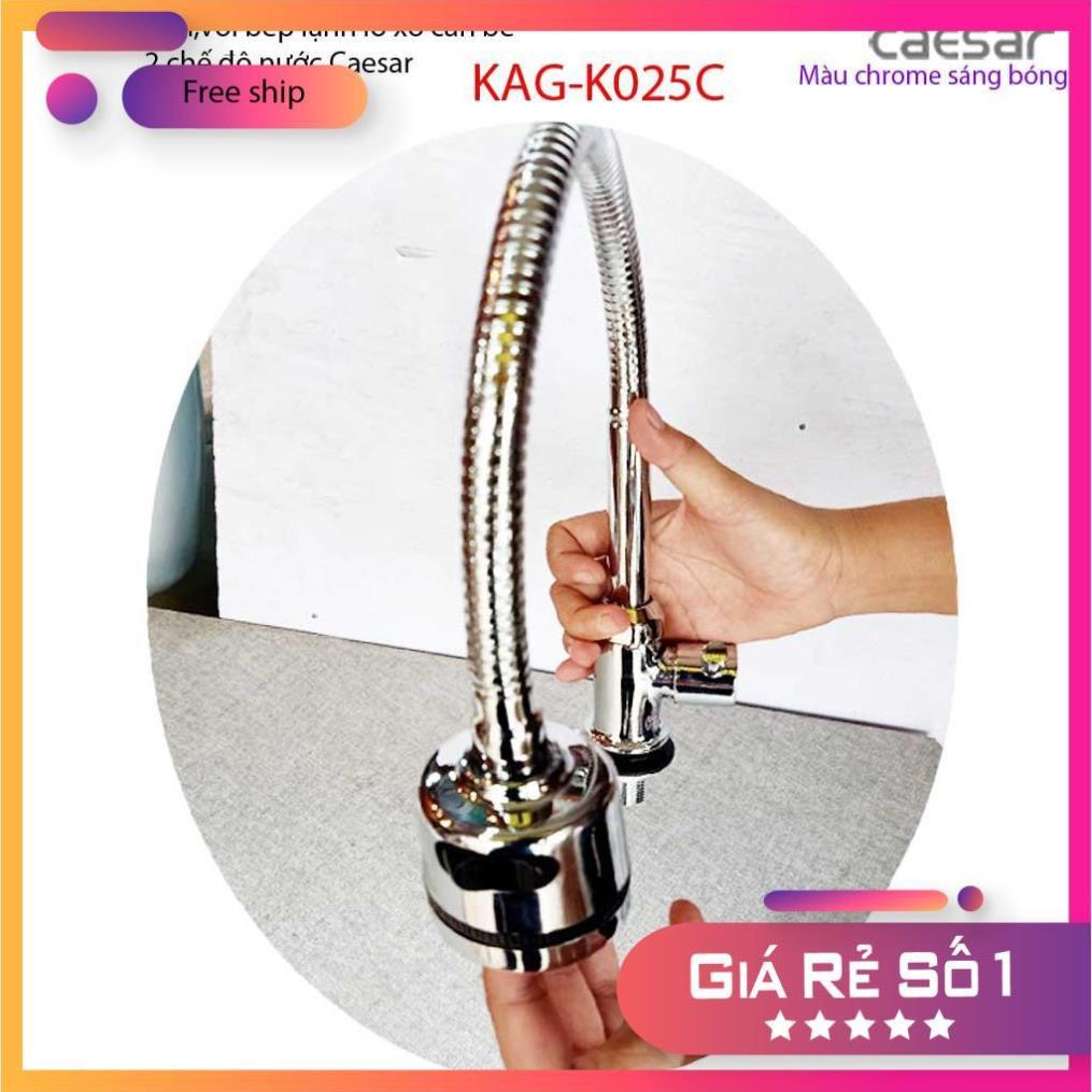 Vòi bếp lạnh Caesar K025C lò xo xoay 360, vòi rửa chén, vòi chậu cần bẻ nước mạnh sử dụng tốt
