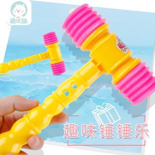 Búa đồ chơi bằng nhựa siêu thú vị dành cho các bé