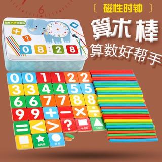 Bộ que tính bằng gỗ Intelligence Stick giúp bé làm quen với toán học Đồ chơi Dạy học Mẫu giáo