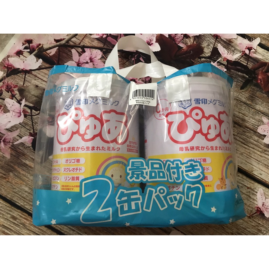 Sữa Snowbaby số 0(820g) nội địa Nhật