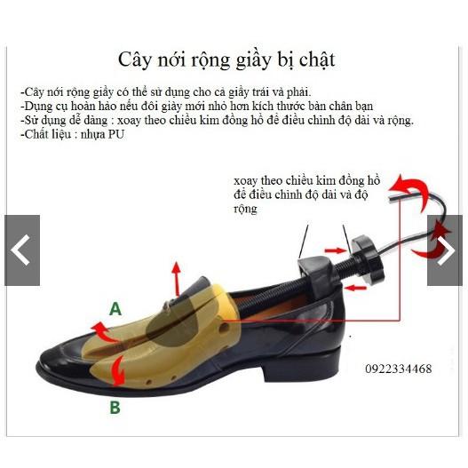 Cây nới rộng giày cho nam