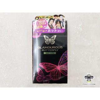 Hộp 12 Bao cao su Jex Glamourous Butterfly Hot siêu mỏng làm ấm thumbnail