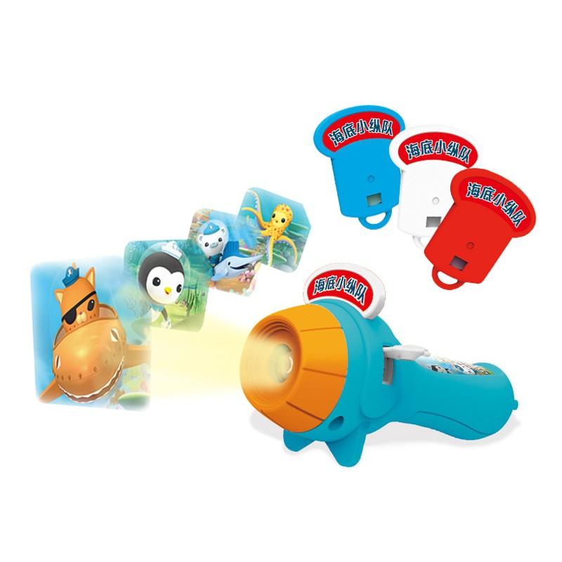 XANES Octonauts Baby Sleeping Story Submarine Projector Flashlight Toy