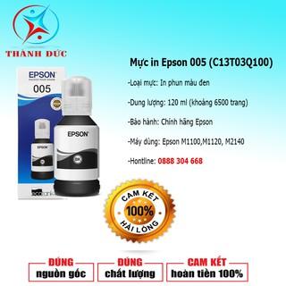 Mực in Epson M1100,M1120, M2140 (120ml)