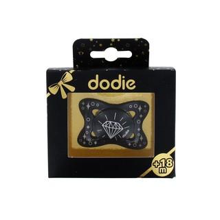 Ty giả silicon cao cấp Dodie cho bé trai từ 18 tháng
