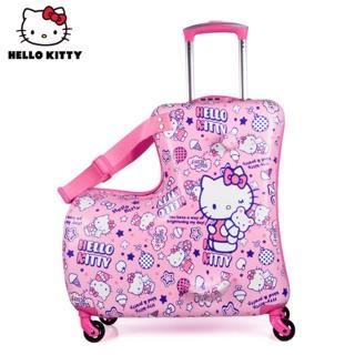 Vali du lịch kiêm ghế ngồi cho bé Hello Kitty