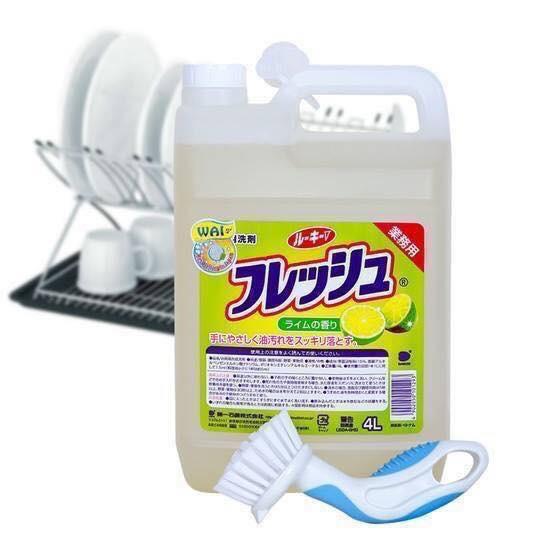 Nước rửa chén WAI Nhật Bản 4L