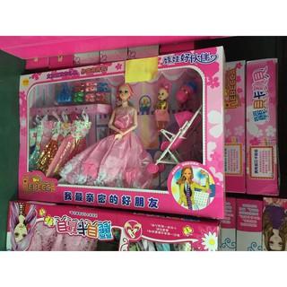Bộ đồ chơi công chúa – búp bê thay váy cho bé gái – [giadungviet360]