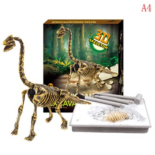 ☃SHL☃ Dinosaur excavation kit archaeological excavation fossil skeleton [LT]